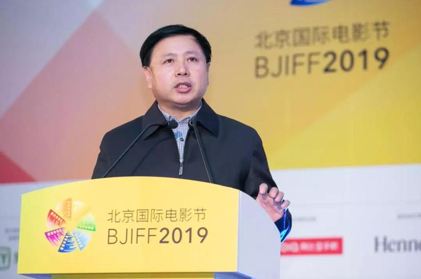 第九届北影节新中国成立70周年电影主题论坛举行资讯生活